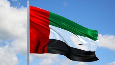 صورة الإمارات تفتتح أول مركز للثورة الصناعية الرابعة في المنطقة
