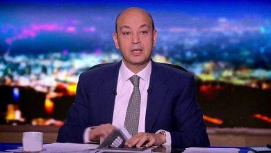 صورة عمرو اديب يكشف عن المسلسل الذي نال اعجابه