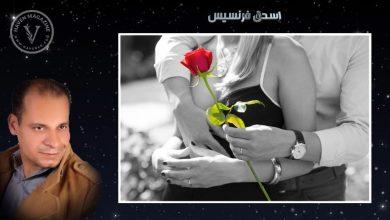 صورة انكسار الروح | إهداء الى مهرجان الجالية المغربية
