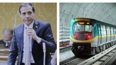 صورة النائب جمال محفوظ : لا صحة لتجميد مشروع مد مترو الأنفاق إلى قليوب كما ذكر موقع المصري اليوم