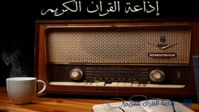 صورة بلاغ من الوطنية للإعلام ضد صاحب فيديو السُخرية من إذاعة القرآن الكريم ورموزها