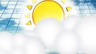 صورة حالة الطقس اليوم الأربعاء 21 أكتوبر 2020