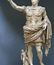 صورة غيرة أباطرة الرومان تسببت في تقليص عدد أيام فبراير