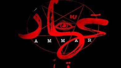 صورة مفاجأة عرض فيلم رعب مصري جديد بمهرجان القاهرة السينمائي