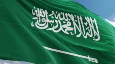 صورة فعاليات الإجتماع الخامس لقمة العشرين في الرياض
