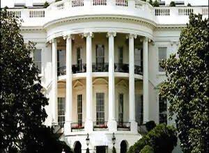صورة إنتقال جوبايدن رسميًا إلي البيت الأبيض في الـ21 من يناير 2021