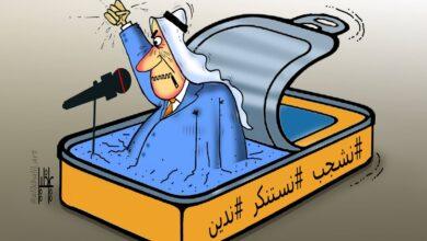 صورة كلمات مرتبطة بأحداث العالم العربي