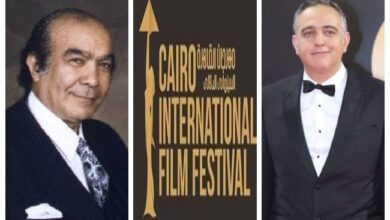 نشأة مهرجان القاهرة السينمائي