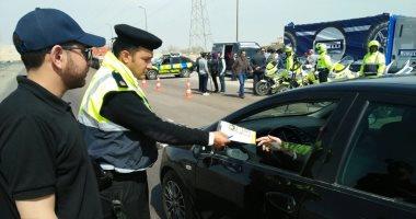 صورة حملات موسعة بالقاهرة والجيزة لرصد مخالفي قواعد المرور