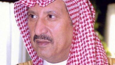 صورة وفاة الأمير تركي بن ناصر بن عبد العزيز آل سعود عن عمر ناهز الـ 73 عامًا