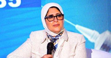 صورة وزيرة الصحة تتجه إلى الإسماعيلية لمتابعة منظومة التأمين الصحي الشامل وسير العمل فيه