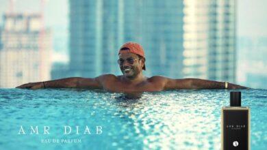 صورة عمرو دياب يطرح الإعلان الرسمي لعطره الجديد